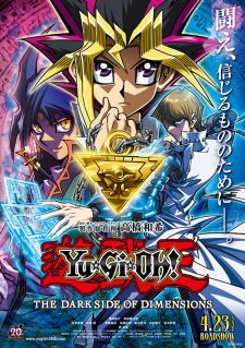 The Dark Side Of Dimensions Yu-Gi-Oh! Yugioh Movie