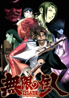 Blade Of The Immortal Mugen No Juunin