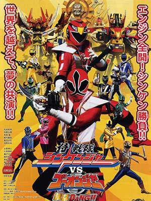 Samurai Sentai Shinkenger Vs Go-Onger Ginmakubang!!.Diễn Viên: Sarah Hyland,Troy Baker,Nolan North,Tara Strong