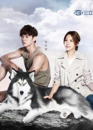 Hoàng Tử Sói Prince Of Wolf.Diễn Viên: Derek Zhang,Amber An,Katie Chen,Xue Shi Ling