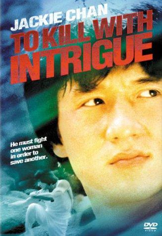 Kiếm Hoa Yên Vũ Giang Nam - To Kill With Intrigue