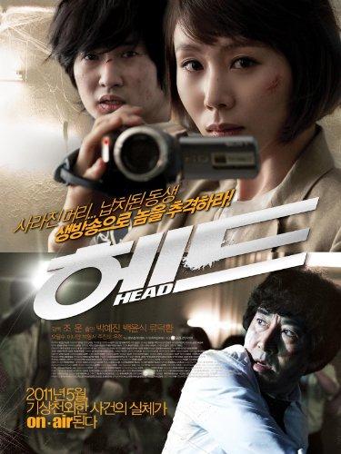 Xác Chết Không Đầu Head.Diễn Viên: Yun,Shik Baek,Jin,Mo Joo,Dal,Su Oh