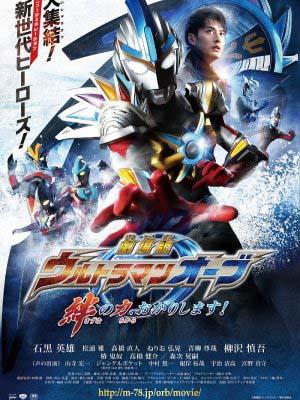 Ultraman Orb Urutoraman Ōbu.Diễn Viên: Kristen Anderson,Lopez,Kristen Bell,Chris Buck