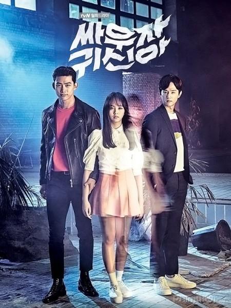 Chiến Nào Ma Kia Lets Fight Ghost.Diễn Viên: Taecyeon,Kim So,Hyun,Kwon Yool,Kim Sang,Ho,Lee Do,Yeon