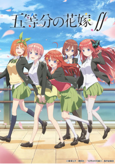 5-Toubun No Hanayome ∬ Quintessential Quintuplets Gotoubun No Hanayome 2Nd Season, The Five Wedded Brides