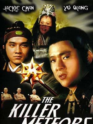 Phong Vũ Song Lưu Tinh - The Killer Meteors Việt Sub (1976)