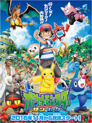 Pocket Monsters: Sun & Moon - Pokemon Sun And Moon Việt Sub (2016)