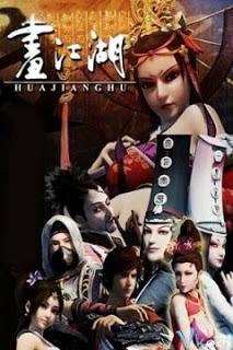 Hoạ Giang Hồ Chi Bất Lương Nhân Phần 2 - Hua Jiang Hu Zhi Bu Liang Ren 2Nd Season