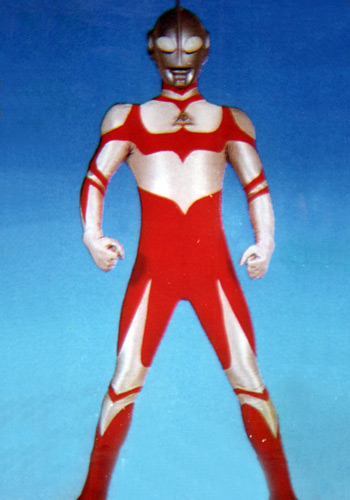 Ultraman Great Movie The Alien Invasion, The Battle For Earth