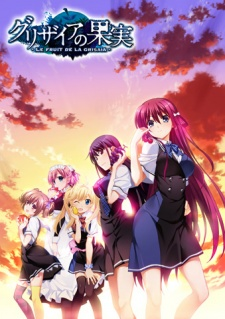 The Fruit Of Grisaia Grisaia No Kajitsu: Le Fruit De La Grisaia