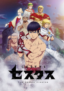 Cestvs: The Roman Fighter Kentou Ankokuden Cestv, Cestus: The Legend Of Boxing In The Dark Ages