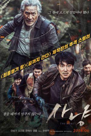 Cuộc Chiến Quyền Lợi The Hunt.Diễn Viên: Ahn Seong,Gi,Jo Jin Woong,Han Ye Ri,Kwon Yul,Son Hyeon,Joo
