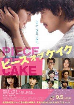 Miếng Bánh Piece Of Cake: Pisu Obu Keiku.Diễn Viên: Nanako,Shino Umemiya,Kyoshiro Sugahara,Ten Chan,Masaki
