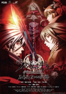 Zero Kara No Hangyaku Phantom Of The Kill: Zeros Rebellion