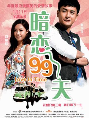 Yêu Thầm 99 Ngày Tìm Lại Tình Yêu: Love In Time.Diễn Viên: Stephy Tang,Huỳnh Tông Trạch,Siu Yee Yung