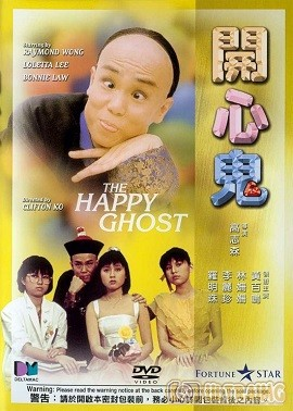Ma Vui Vẻ - The Happy Ghost
