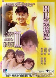 Ma Vui Vẻ 3 - The Happy Ghost 3