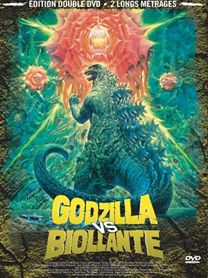 Godzilla Vs. Biollante Gojira Tai Biorante