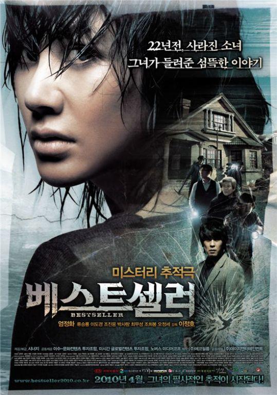 Tiểu Thuyết Trứ Danh Bestseller.Diễn Viên: Hie,Bong Jo,Jeong Hwa Eom,Kang Hee Choi