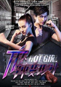 Ma Lạt Biến Hình Kế - Hot Girl