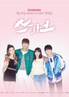 Chuyện Tình Chàng Idol Spark.Diễn Viên: Park Jin,Joo,Joo Da,Young,Na Jong Chan,Nam Bo Ra