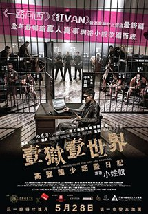 Luật Tù: Imprisoned Survival Guide For Rich And Prodigal.Diễn Viên: Gregory Wong,Justin Cheung,Kwong Leung Wong,Kai Chi Liu