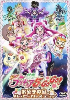 Yes! Precure 5 Gogo! Movie: Okashi No Kuni No Happy Birthday Eiga Yes! Pretty Cure 5 Gogo!: Happy Birthday In The Sweets Kingdom