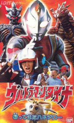Sự Trở Lại Của Hanejiro Ultraman Dyna: The Return Of Hanejiro.Diễn Viên: Toshirô Mifune,Yûzô Kayama,Tsutomu Yamazaki