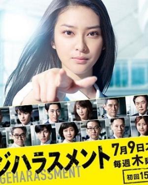 Kỳ Thị Tuổi Tác Age Harassment.Diễn Viên: Takei Emi,Inamori Izumi