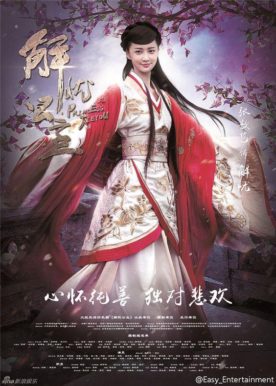 Công Chúa Giải Ưu Princess Jie You.Diễn Viên: Park Jin,Joo,Joo Da,Young,Na Jong Chan,Nam Bo Ra