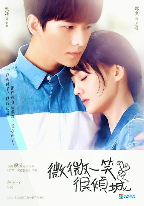 Yêu Em Từ Cái Nhìn Đầu Tiên - Just One Smile Is Very Alluring Việt Sub (2016)