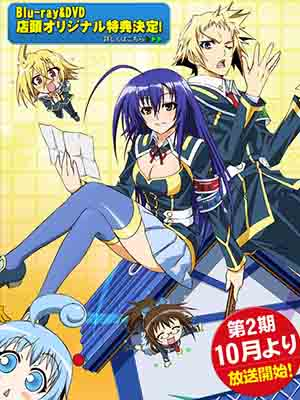 Medaka Box Season 2 - Medaka Box Abnormal