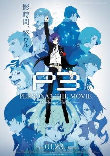 Persona 3 The Movie 4 - Winter Of Rebirth