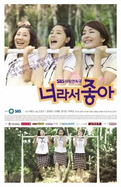 Hạnh Phúc Nơi Nào I Love You.Diễn Viên: Park Hyuk Kwon,Yoon Hae Young,Yoon Yi Min