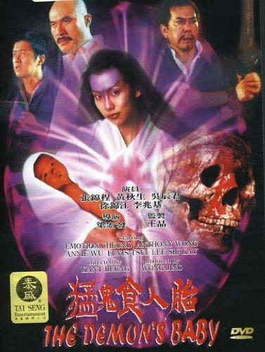 Bào Thai Quy Quái - The Demons Baby