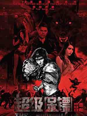 Vệ Sĩ Siêu Cấp The Bodyguard.Diễn Viên: Wai,Man Chan,Collin Chou,Yue Song