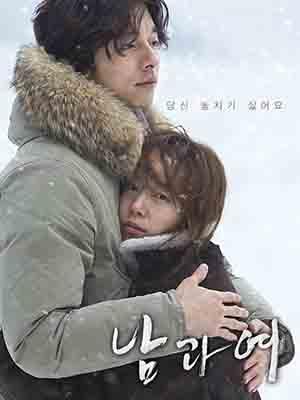 Đêm Định Mệnh A Man And A Woman.Diễn Viên: Yoo Gong,Do,Yeon Jeon,Mi,So Lee