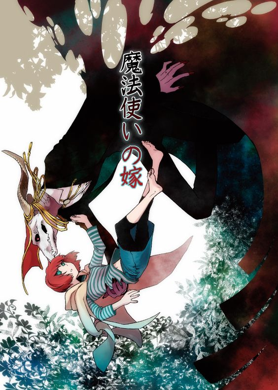Mahou Tsukai No Yome - Mahoutsukai No Yome: Hoshi Matsu Hito