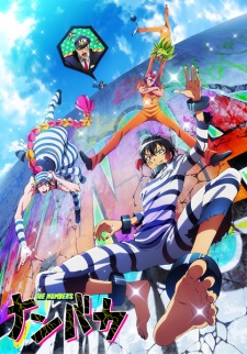Numbaka, The Numbers - Nambaka, Nanbaka