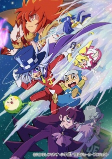 Kaitou Joker 4Th Season Mysterious Joker 4
