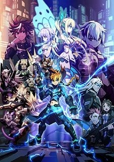 Armed Blue: Gunvolt Azure Striker Gunvolt