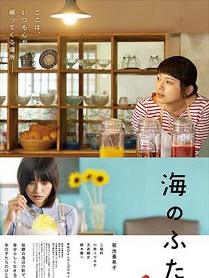 Nắp Biển Sea'S Lid Umi No Futa.Diễn Viên: Akiko Kikuchi,Azusa Mine,Yukichi Kobayashi
