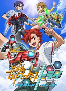 Island Wars Gundam Build Fighters Try Ova