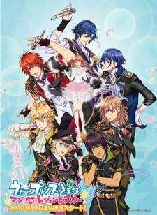 Uta No☆Prince-Sama♪ Maji Love Legend Star Maji Love Fourth Season, Utapri 4.Diễn Viên: Sarah Rafferty,Sam Page,Jeremy Guilbaut