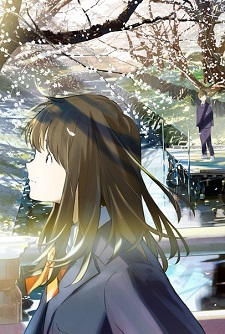 Tsuki Ga Kirei: Tsukigakirei - As The Moon, So Beautful., The Moon Is Beautiful