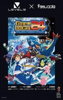 Time Bokan 24 タイムボカン24.Diễn Viên: Saiki Kusuo No Psi Nan
