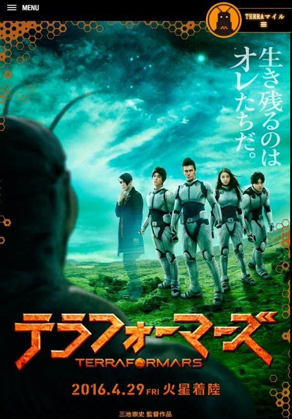 Cuộc Chiến Trên Sao Hỏa Terra Formars.Diễn Viên: Rinko Kikuchi,Rila Fukushima,Kane Kosugi