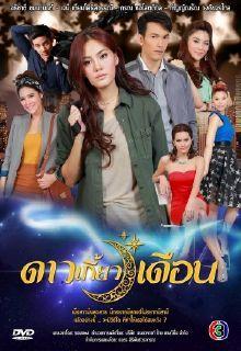 Anh Là Trăng Em Là Sao The Star Beside The Moon.Diễn Viên: Son Songpaisarn,Natthapat Wipatkornthrakul,Patricia Tanchanok Good