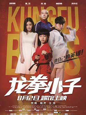 Long Quyền Tiểu Tử - Kungfu Boys