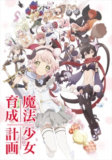 Mahou Shoujo Ikusei Keikaku Magical Girl Raising Project.Diễn Viên: Recently,My Sister Is Unusual
